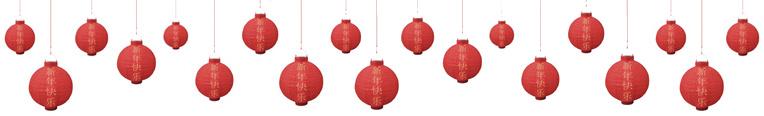 Etoile de venus : Horoscope 2016 Chinois